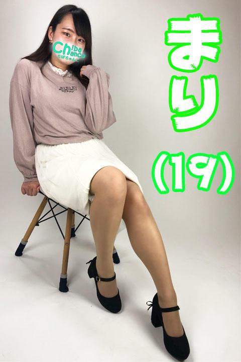 まり1枚目プロフィール画像